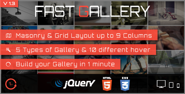 Fast Gallery